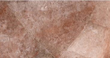אבן קיסר 8460