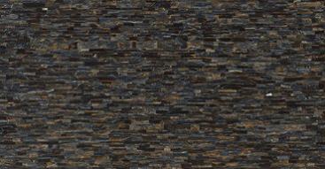 אבן קיסר 8616