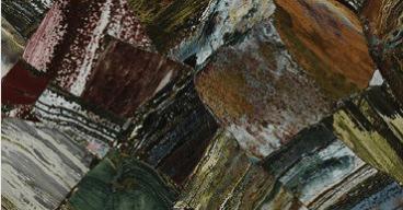 אבן קיסר 8730